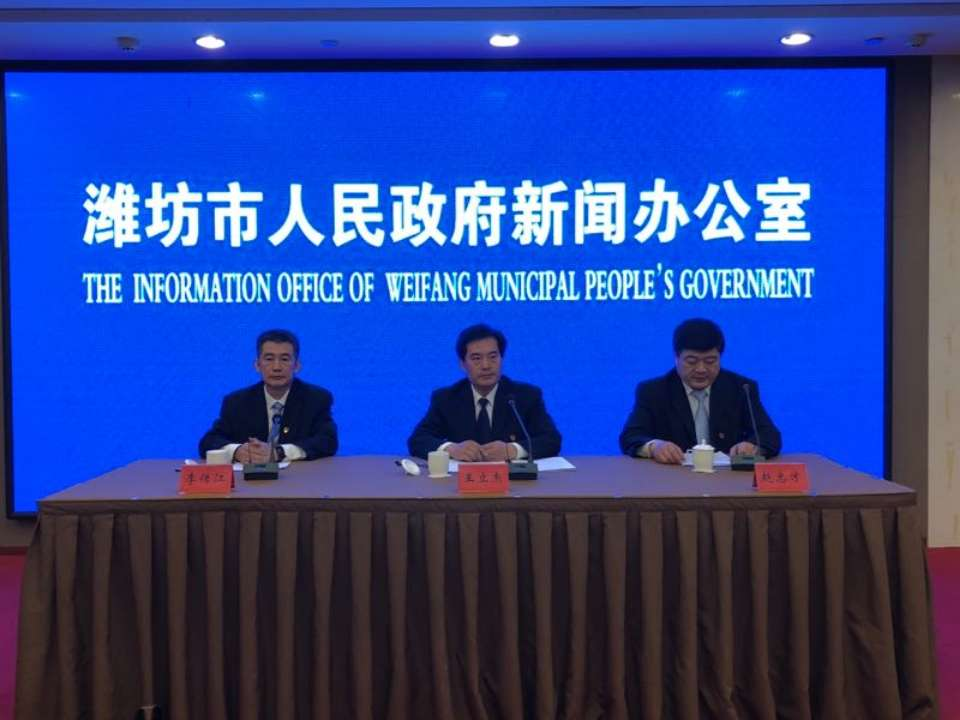 潍坊市城市地下管线管理办法5月1日起实施