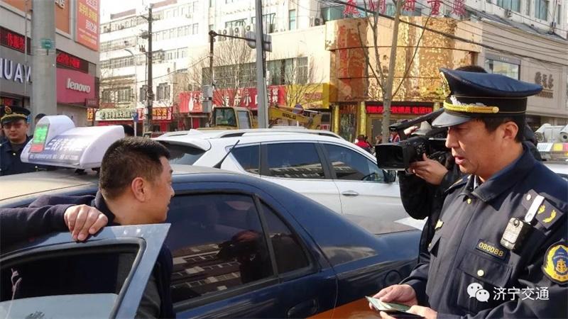 """济宁集中整治非法客运经营 已查扣""""黑车""""28辆"""