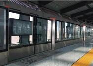 济南地铁1号线4月1日6时出发!乘车攻略看这里