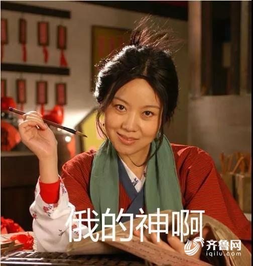 这个姓,陕西人天天说,祖先却在山东…_齐鲁原
