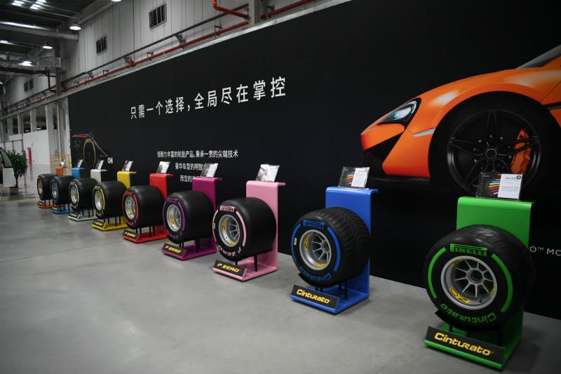 新旧动能转换现场观摩会|华勤集团:提档升级!生产符合中国消费者的高价值轮胎
