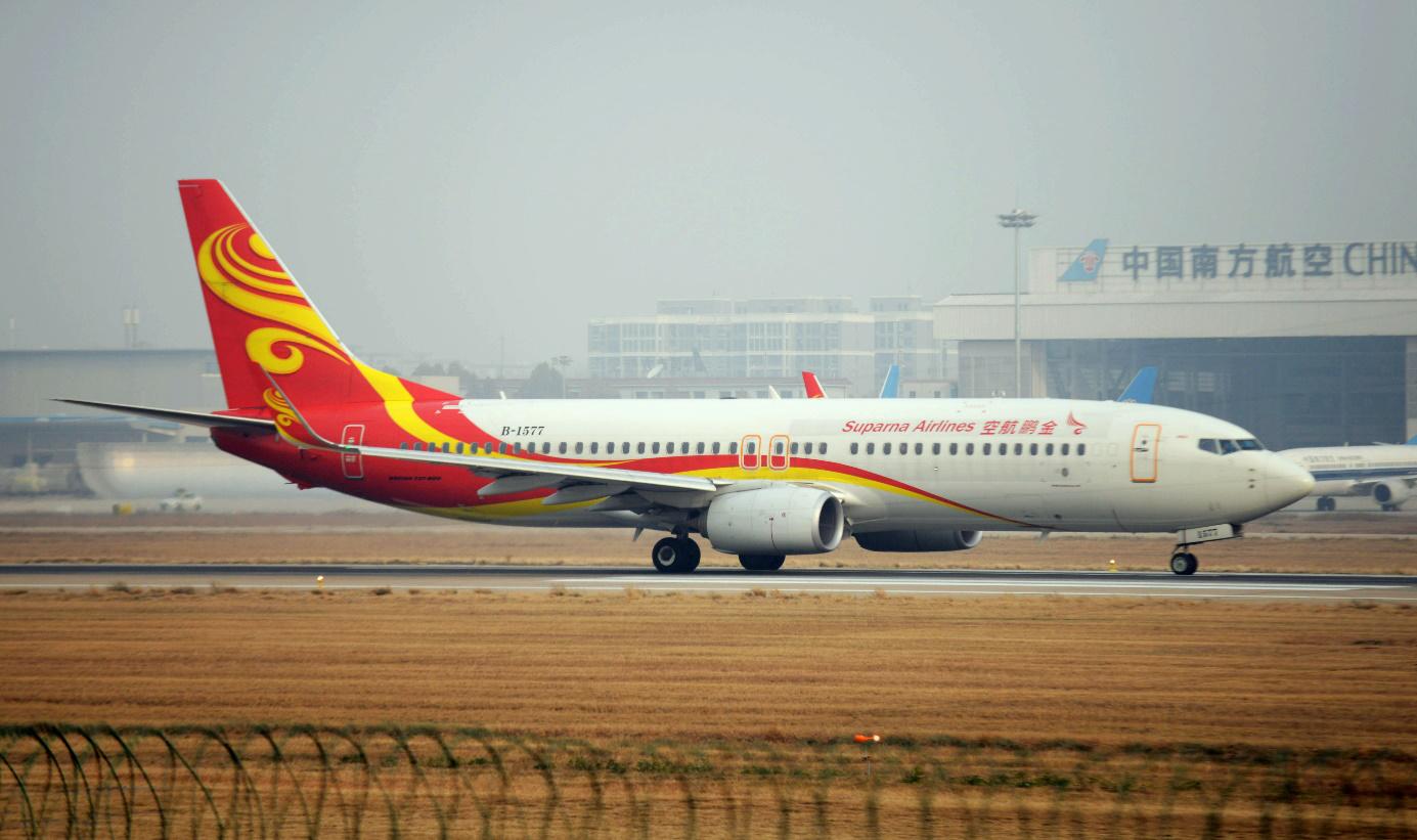 出行更方便!3月31日起新开通济南至哈尔滨、桂林、南昌、温州航线
