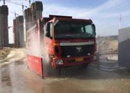 严禁车辆带泥上路 滨州高新区加强扬尘防治工作