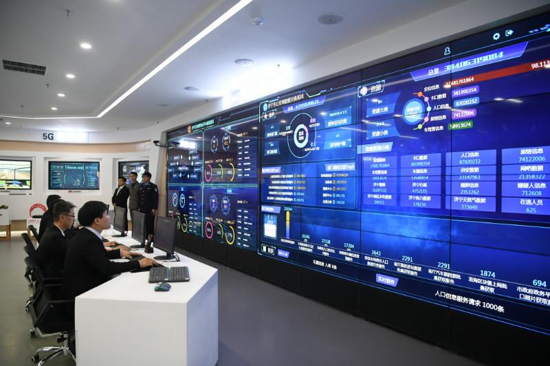 新旧动能转换现场观摩会丨华为大数据产业园:国家A级机房建设标准,打造山东云计算数据中心
