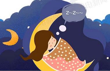 闪电指数|中国人均睡眠时长由8.8小时降至6.5小时,90后男胖子睡眠最差