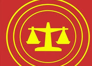 滨州市启动仲裁专递工作 提高争议案件处理效能