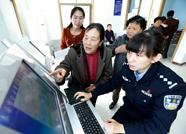 优化环境提升效能!泰安公安出台40条措施主动服务企业发展