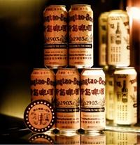 """让世界品味中国""""潮"""" 青岛啤酒经典1903复古装引爆潮流"""