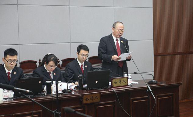 青岛市南检察院检察长出庭公诉王某等14人涉恶案件