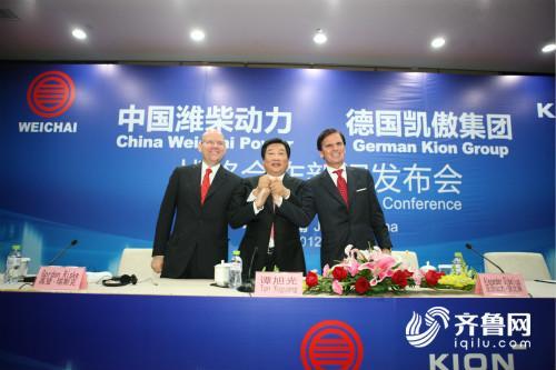 2012年9月3日谭旭光董事长出席潍柴动力与凯傲集团战略合作新闻发布会_meitu_1.jpg