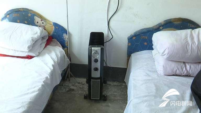 电暖器1.JPG