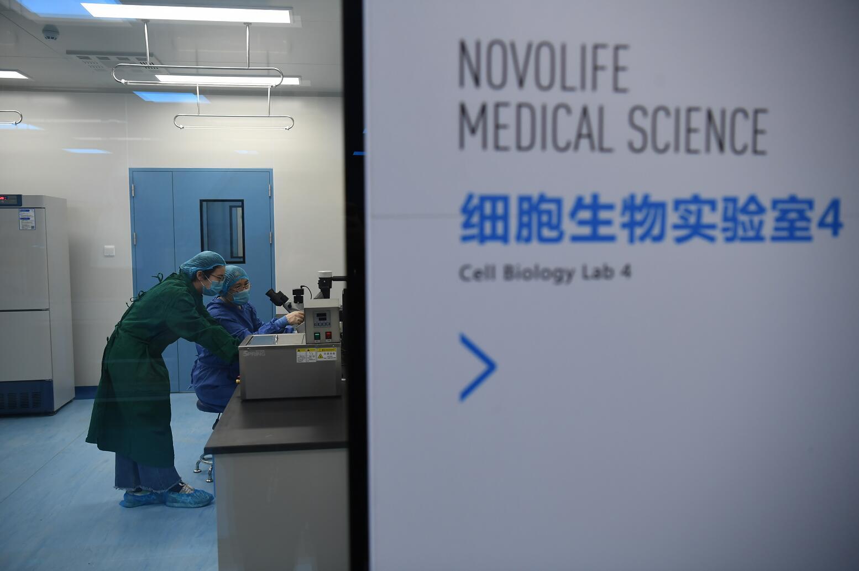 新旧动能转换现场观摩会|诺莱泰山国际大健康医养产业基地:医养结合探新路