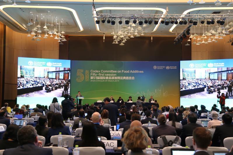 第51界国际食品添加剂法典委员会会议在济南开幕