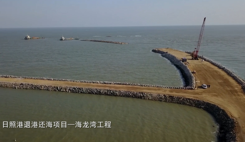 一分钟看懂日照这个煤炭港口如何变成金色沙滩