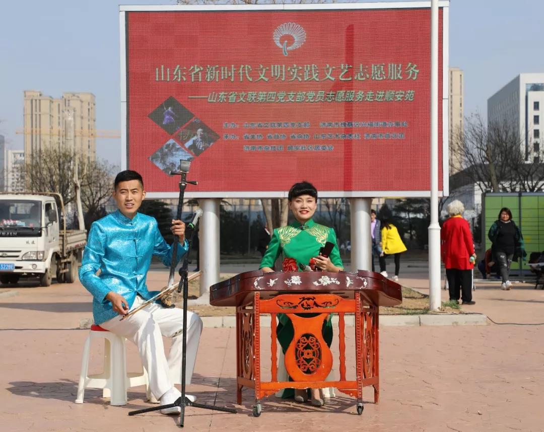 山东省文联开展党员志愿服务活动 推进文化惠民、文化乐民