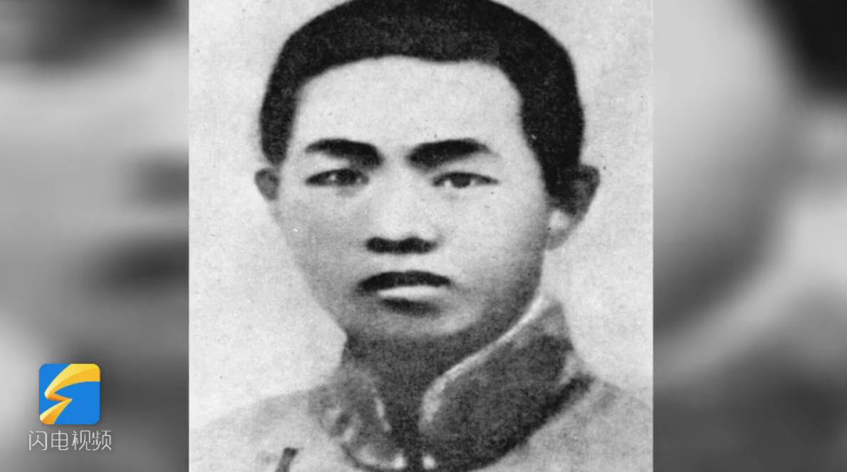 """齐鲁英烈谱丨邓恩铭:为多难祖国""""不惜身先死"""""""