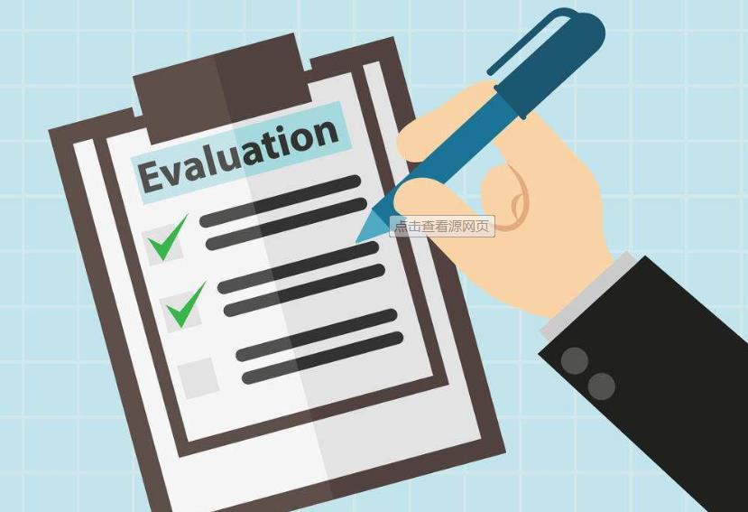 山东教育系统政务公开第三方评估结果出炉 这些单位获评优秀