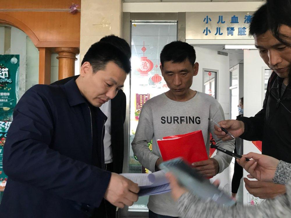 泗水县委宣传部长:唐绍龙拾金不昧的精神在当地引起很大反响