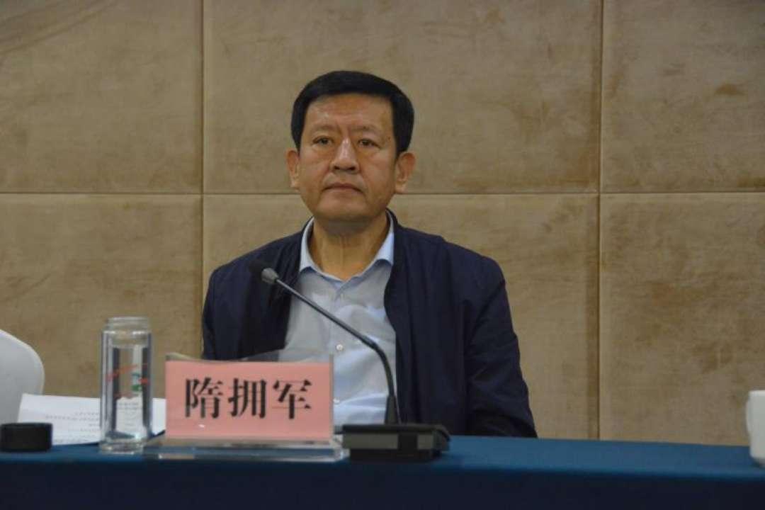 2019年山东省体育社会组织工作会议在临沂召开
