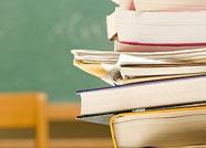 惠民县公示40家符合设置标准的校外培训机构