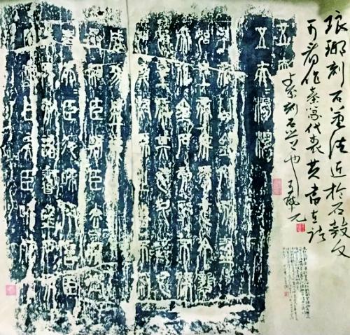 """免费参观!翰墨知春""""书法作品展将于4月3日亮相潍坊昌乐图书馆"""
