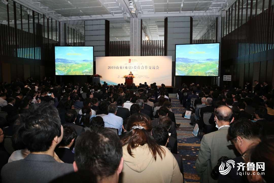 山东省(东京)投资合作交流会在日本成功举行