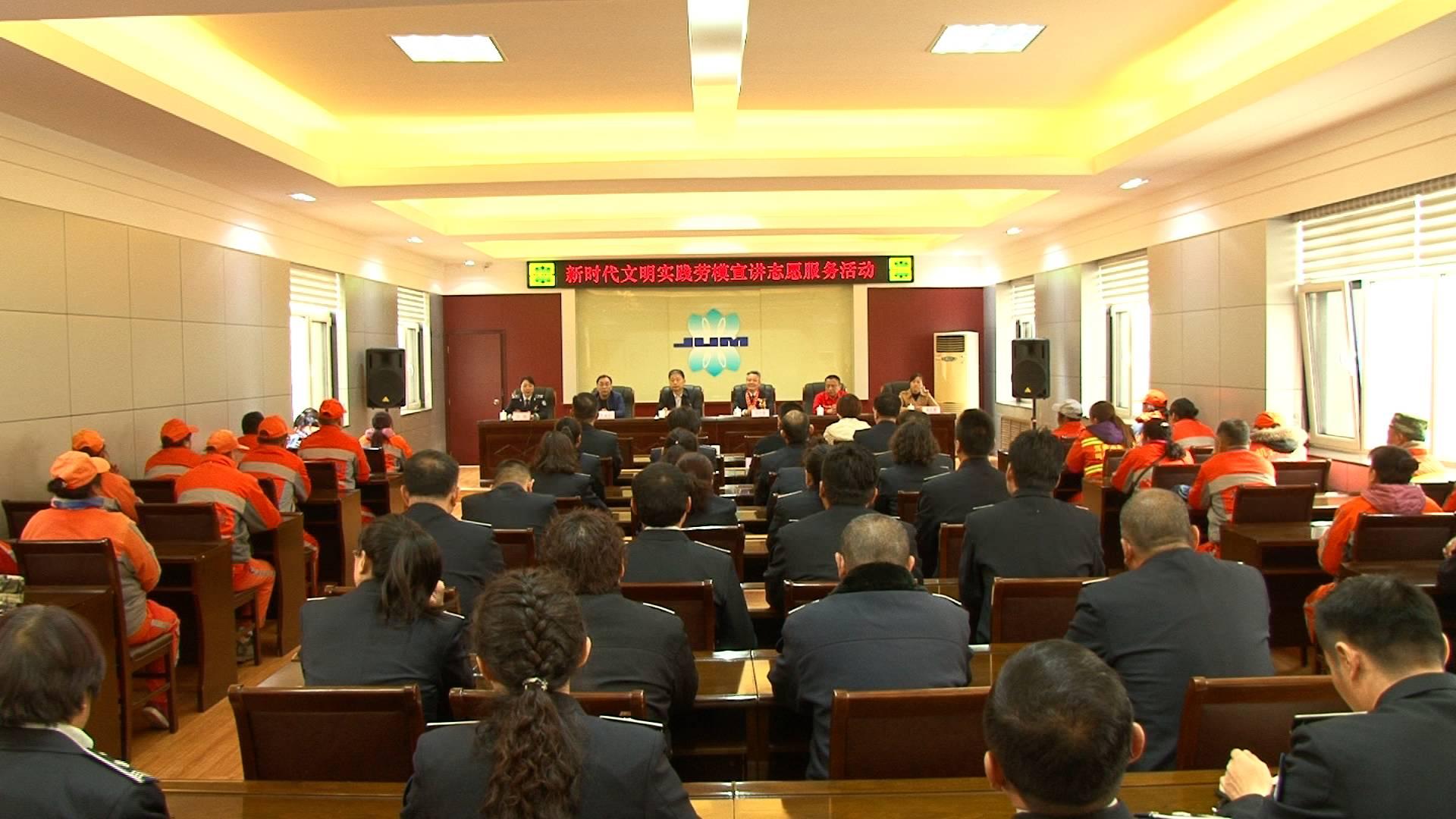 """劳模宣讲进济南 !首个""""志愿服务月""""惠及职工群众300多万人"""