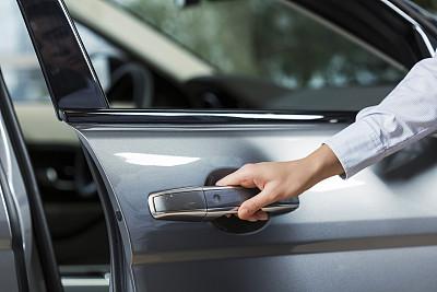 鲁股日报丨新华锦与日本Carchs将成立合资公司 发展二手车业务