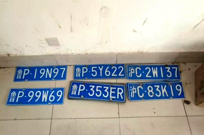 男子盗取他人车辆号牌实施敲诈勒索 被阳谷警方依法刑拘