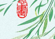 注意!滨州殡葬服务机构4月5日至7日延长工作时间