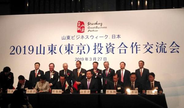 山东省资源循环利用海外创研中心成立 将在济南、菏泽打造循环经济示范村