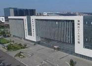 搬迁公告!滨州市总工会搬迁至市工人文化宫3楼