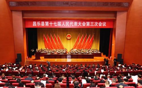 昌乐县政府工作报告出炉 2019年将重点做好这八项工作