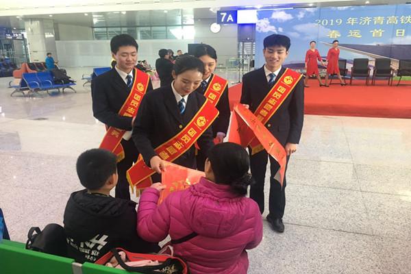潍坊市第七届道德模范评选活动启动