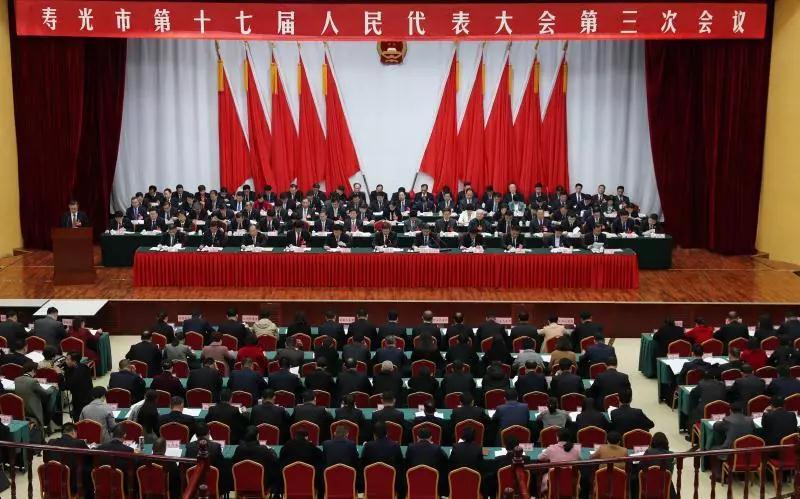 寿光市十七届人大三次会议开幕 300余名人大代表出席