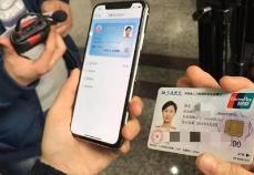 淄博电子社保卡正式上线 手机即可实现社保信息查询、医保结算