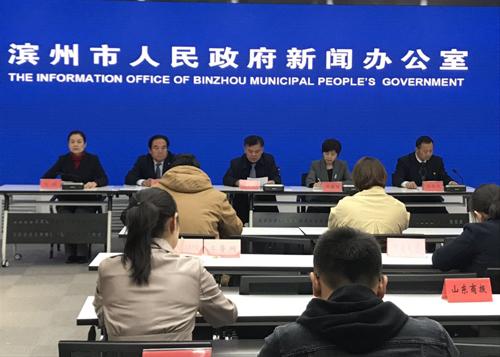 滨州市第19届运动会将于7月至9月在博兴举办