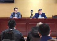 邹平市召开2019年度全市道路运输安全生产工作会议