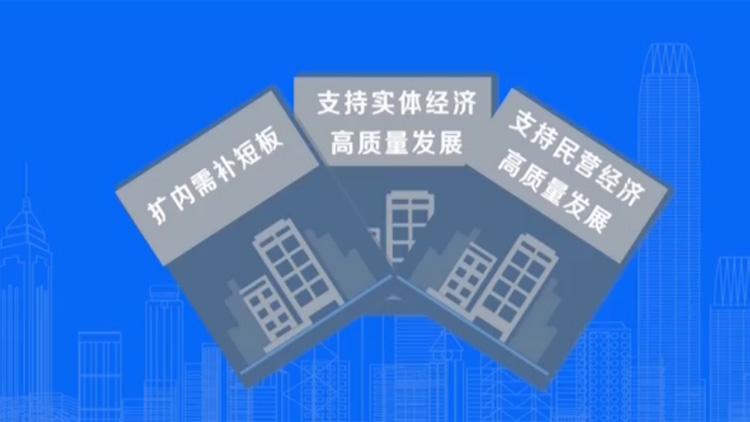 省委省政府重大政策举措解读丨精准施策 做大做强民营经济