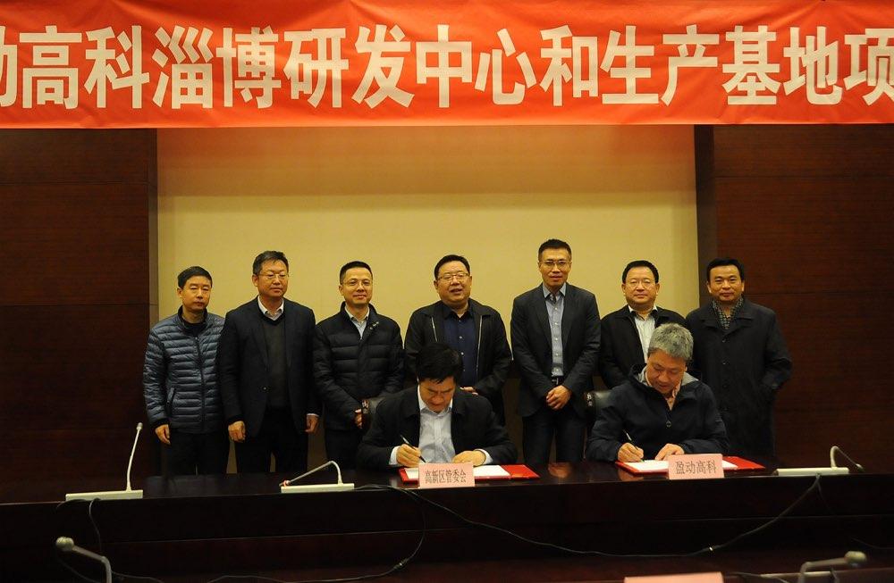 新一代编码器有望在淄博高新区实现产业化