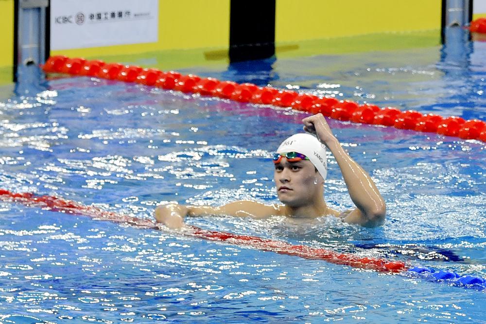 精彩?#25216;?019年全国游泳冠军赛孙杨1500米夺冠 包揽4金完美收官