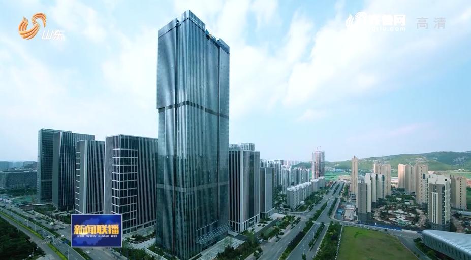 """山东高新技术企业突破8800家 提前实现""""十三五""""规划目标"""