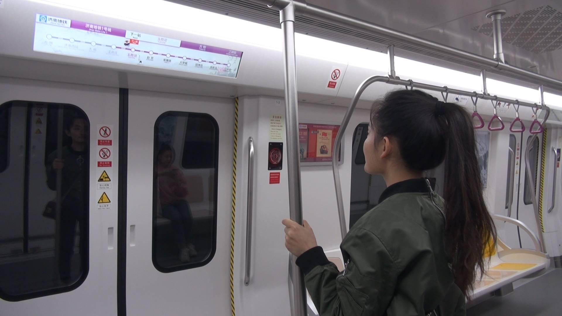从济南西到大学城只要20分钟5块钱,这就是大学生爱济南地铁的原因