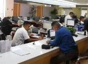 淄博:身份证信息有误将中止社保卡金融服务功能