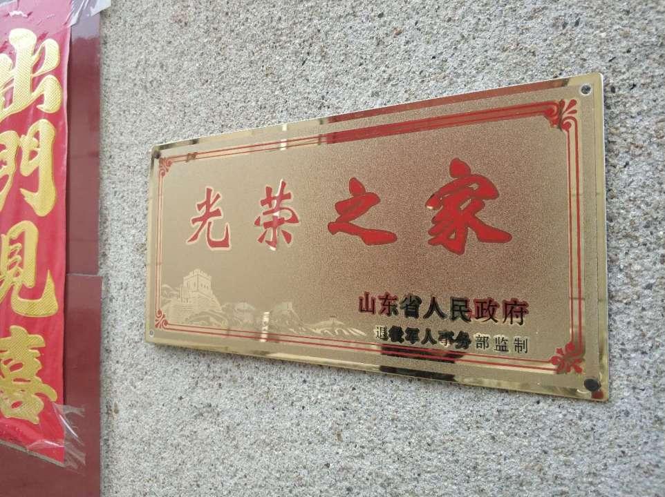 临沂籍凉山救火牺牲英雄张帅:在部队什么时候入党 什么时候再回家