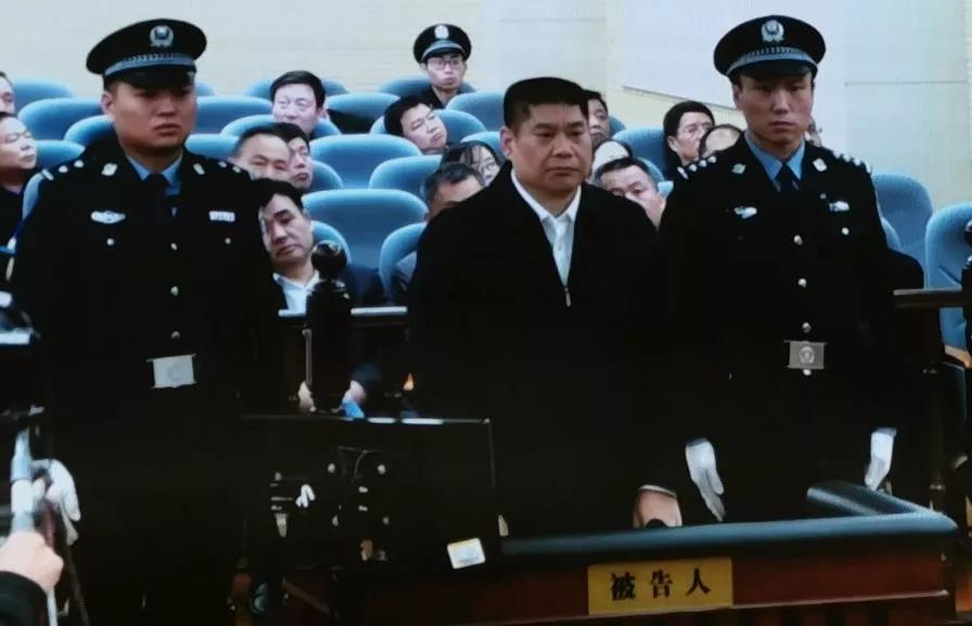被控受贿2200余万!烟台市公安局原局长聂作坤涉嫌受贿案一审开庭