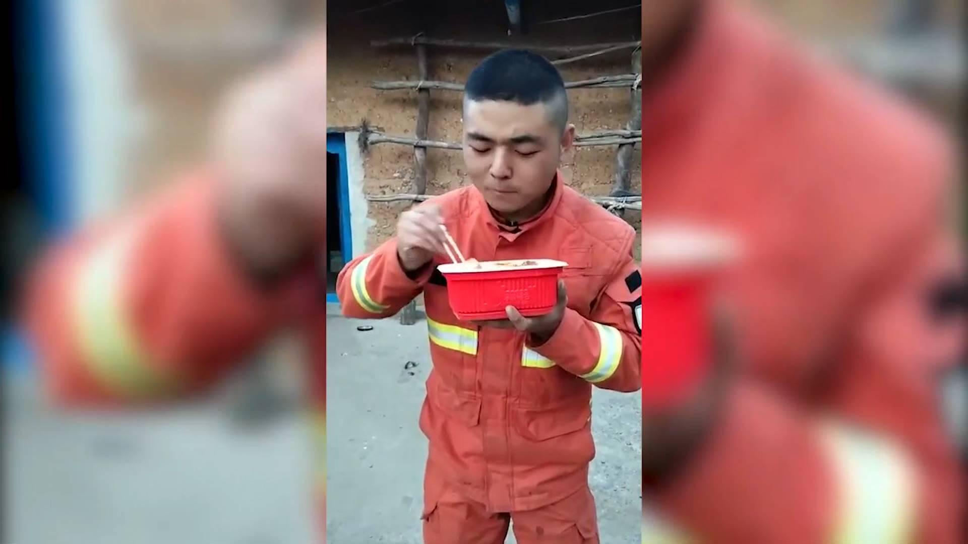40秒丨看完想哭!临沂籍救火英雄康荣臻生前最后视频曝光
