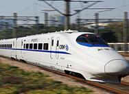 中铁济南局增开128趟旅客列车?清明出行更顺畅