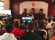 """""""悦花越有""""涉嫌传销案在沾化区第二次庭审 将择期宣判"""