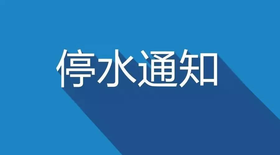 注意!4月8日至11日 寿光稻田将分时供水